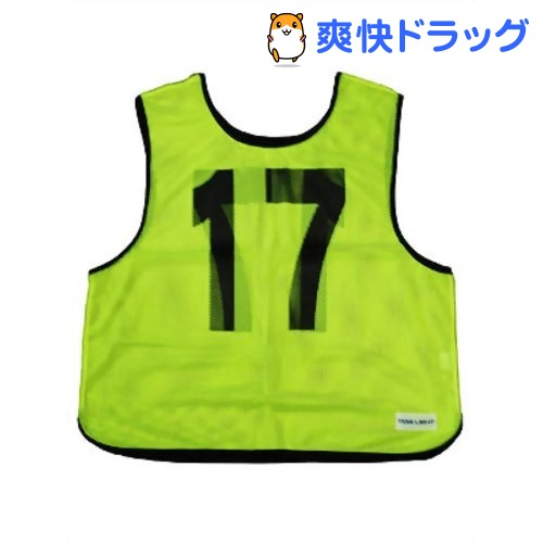 メッシュベスト(11-20) 蛍光グリーン B-7692G(1枚入)【トーエイライト】
