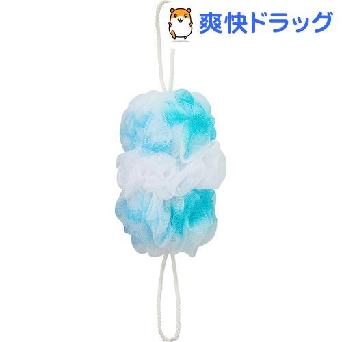 マーナ 背中も洗えるシャボンボール 5%OFF オーロラ 1コ入 B587B ブルー 結婚祝い