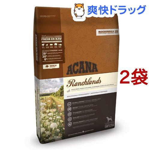 アカナ ランチランド(正規輸入品)(6kg*2袋セット)【アカナ】