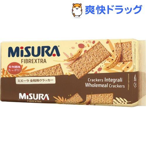 おやつ お菓子 海外並行輸入正規品 ミズーラ 高品質 全粒粉クラッカー 385g MISURA