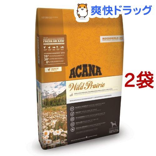 アカナ ワイルドプレイリードッグ(正規輸入品)(6kg*2袋セット)【アカナ】[ドッグフード]