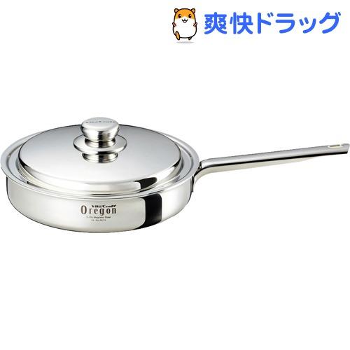 ビタクラフト オレゴン フライパン 25.5cm(1コ入)【ビタクラフト】