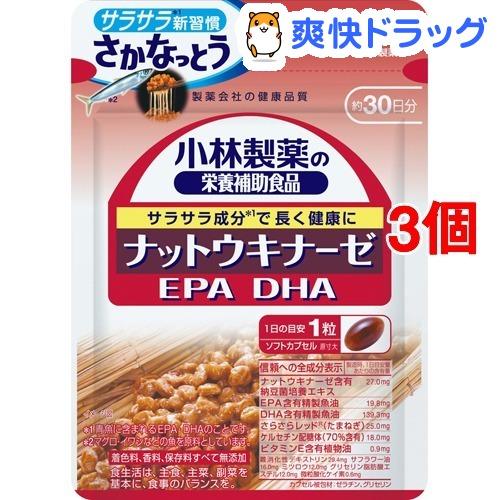 Kobayashi pharmaceutical nutrition supplementary food nattokinase, DHA and EPA (30 grain input * 3 cosets) [nutrition supplementary food nattokinase Kobayashi pharmaceutical co., Ltd.]