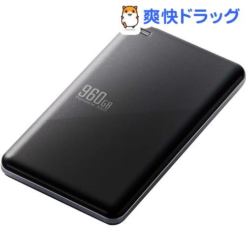エレコム(ELECOM) / エレコム SSD 外付け 960GB ps4 軽量 ブラック エレコム SSD 外付け 960GB ps4 軽量 ブラック(1個)【エレコム(ELECOM)】