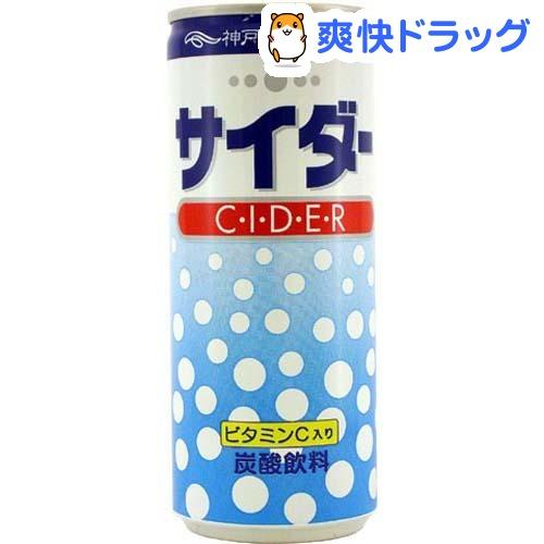 Kobe kyoryuchi cider (250 mL * 30 PCs) / soda carbonated beverages