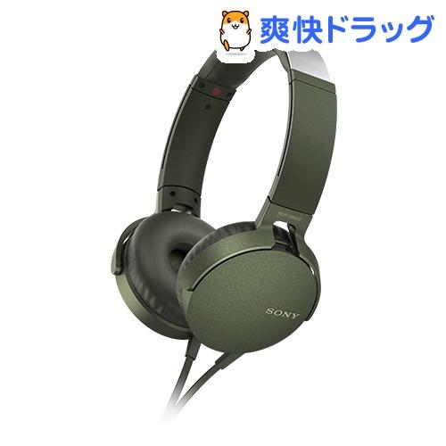 ソニー ステレオヘッドホン グリーン MDR-XB550AP(1コ入)【SONY(ソニー)】