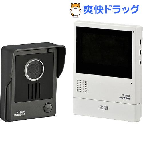 monbanEYE カラーテレビドアホン TJ-107(1個)【OHM】
