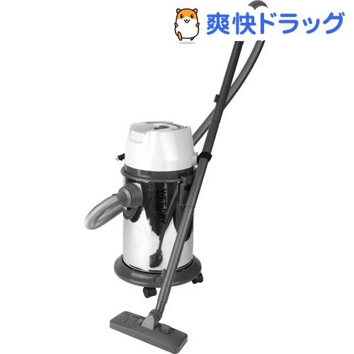 SK11 乾湿両用掃除機 30L SVC-300SCL-AL(1個)【SK11】