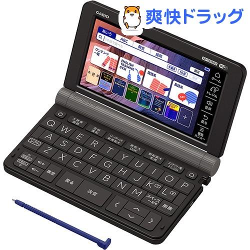 カシオ 電子辞書 エクスワード XD-SX9800BK ブラック(1台)【エクスワード(EX-word)】