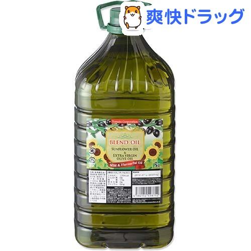 訳あり商品 トマトコーポレーション ブレンドオイル 業務用 受注生産品 5L