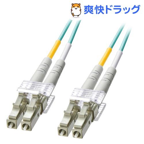 OM3光ファイバケーブル LCコネクタ-LCコネクタ 5m HKB-OM3LCLC-05L(1本入)