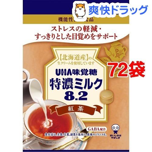 特濃ミルク8.2 紅茶(93g*72袋セット)【UHA味覚糖】