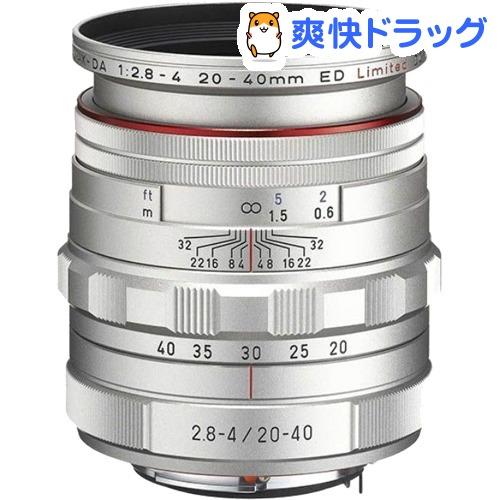 ペンタックス HD PENTAX-DA 20-40mm F2.8-4 ED Limit ED DC WR シルバー(1本)【ペンタックス(PENTAX)】