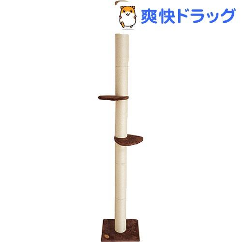 アドメイト 猫のおあそびポール クライミング つっぱりタイプ(1コ)【アドメイト(ADD.MATE)】