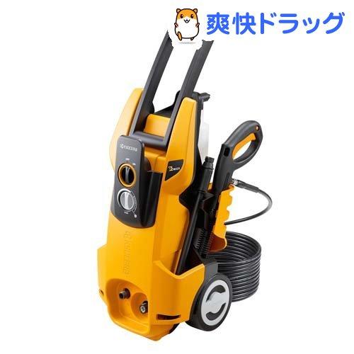 リョービ(RYOBI) / リョービ 高圧洗浄機 AJP-1700VGQ リョービ 高圧洗浄機 AJP-1700VGQ(1台)【リョービ(RYOBI)】