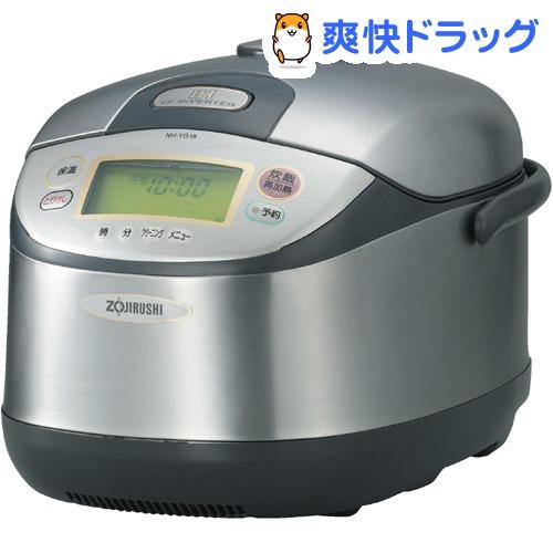 象印 業務用IH炊飯ジャー ステンレス NH-YG18-XA(1台)【象印(ZOJIRUSHI)】[炊飯器]