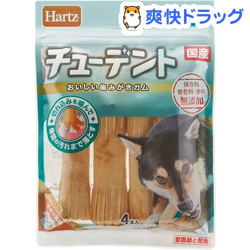 Hartz ハーツ チューデント 小型~中型犬用 4本入 流行 現金特価 チキン風味