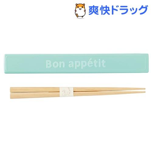 ココポット 箸・箸箱セット ミント T-86275(1セット)【ココポット】