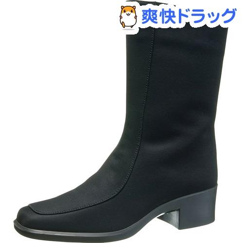 アサヒ トップドライ TDY3729HA ブラック AF37291HA 23.5cm(1足)【TOP DRY(トップドライ)】