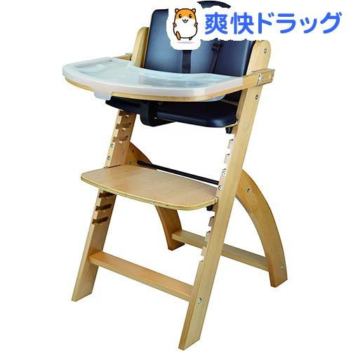ビヨンド・ジュニア・ハイチェアー トレイ・座面カバー付き ブラックパール(1台)【アビー】