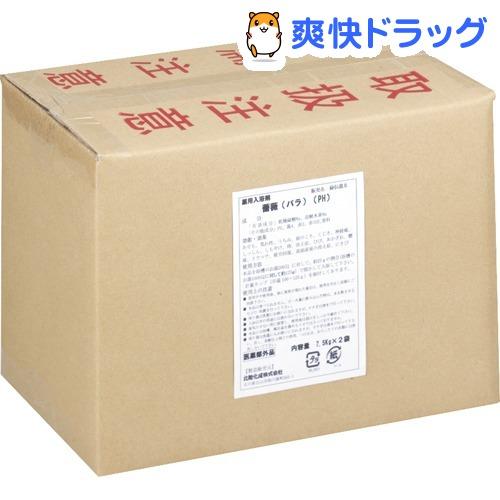 緑伝説 薔薇(7.5kg*2袋)