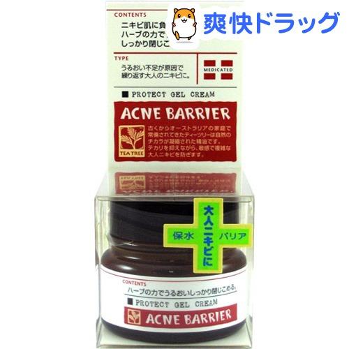 痤疮屏障唇膏保护凝胶 (33 g) / [皮肤护理霜]