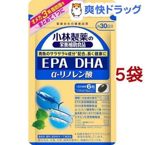 小林製薬の栄養補助食品DHAEPAα-リノレン酸
