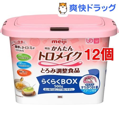明治 かんたんトロメイク らくらくBOX(500g*12個セット)【トロメイク】