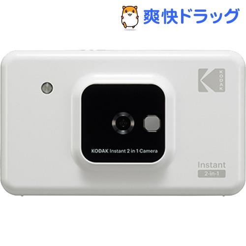 コダック インスタントカメラプリンター ホワイト C210WH コダック インスタントカメラプリンター ホワイト C210WH(1台)
