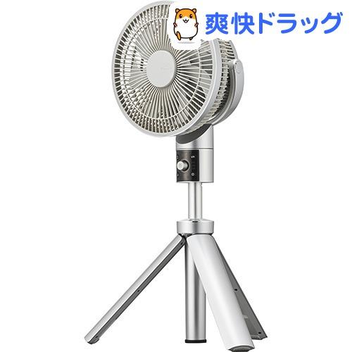 Kamomefan 20cmFシリーズ シルバー(1台)[扇風機]
