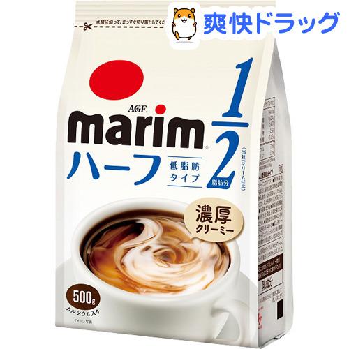 メーカー公式 AGF 訳あり商品 マリーム 低脂肪タイプ 500g 袋