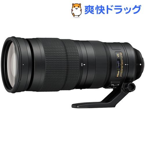 ニコン 交換レンズ AF-S NIKKOR 200-500mm f/5.6E ED VR(1本)【ニコン(Nikon)】