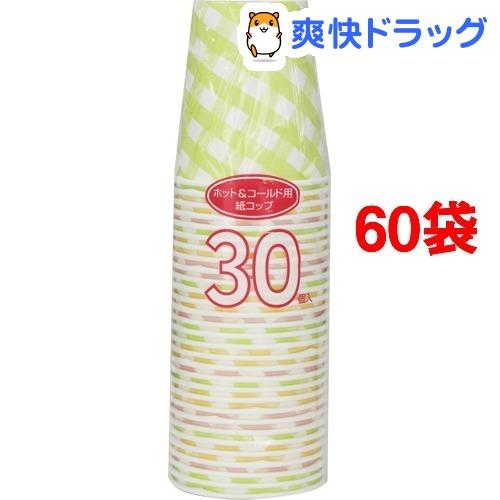 ギンガムチェック ペーパーカップ 3色アソート(30個入*60袋セット)