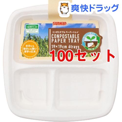 コンポスタブル ペーパートレイ PT-19CPM(6枚入*100セット)【サンナップ】