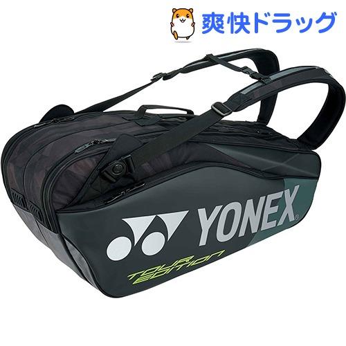 ヨネックス ラケットバッグ6 リュック付 テニス6本用 ブラック BAG1802R 007(1コ入)【ヨネックス】