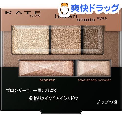 ケイト ブラウンシェードアイズN BR-4 カッパー(3g)【KATE(ケイト)】