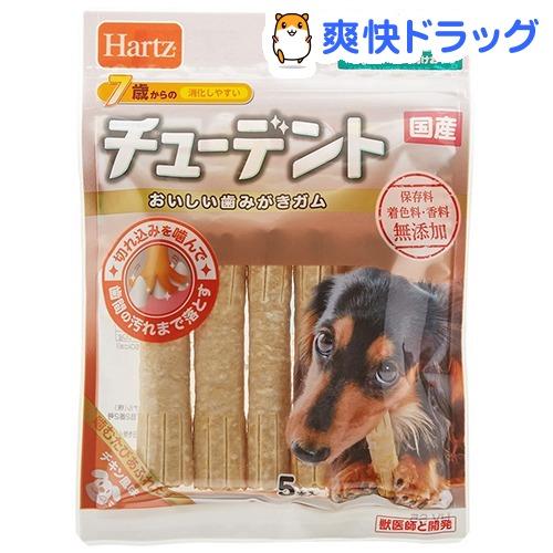 メーカー直送 Hartz ハーツ 7歳からのチューデント 5本入 授与 超小型~小型犬用