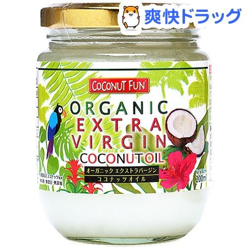 オーガニック エクストラバージン ココナッツオイル(184g)【フードアルティメイトネットワーク】