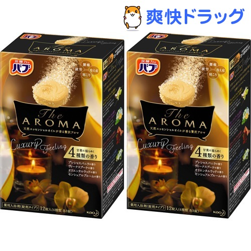 日本製 入浴剤 バブ The Aroma 12錠 迅速な対応で商品をお届け致します ラグジュアリー 2コセット 40g