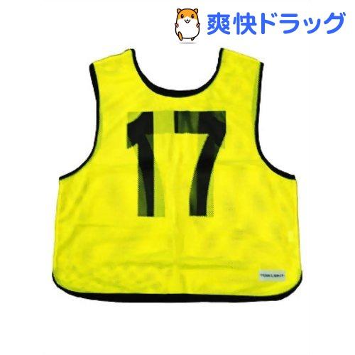 メッシュベスト(11-20) 蛍光イエロー B-7692Y(1枚入)【トーエイライト】
