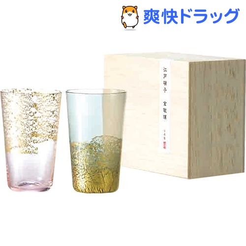 冷酒杯揃え 江戸硝子 金玻璃 天空・桜、大地・墨色(2コセット)