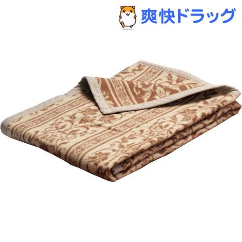 カシミヤ30%入りウール毛布 (毛羽部分) ベージュ 140*200cm <京都西川>(1枚)