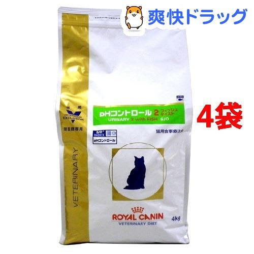 ロイヤルカナン 猫用 pHコントロール2 フィッシュテイスト ドライ(4kg*4コセット)【ロイヤルカナン(ROYAL CANIN)】