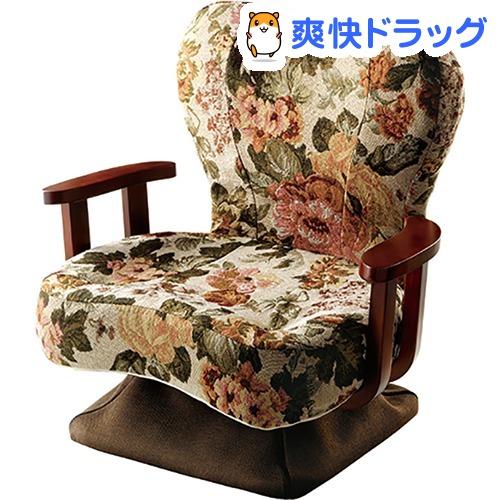 勝野式 立ち上がり楽々回転座椅子(1台)【勝野式】