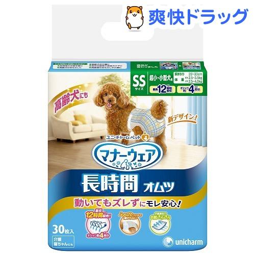 マナーウェア 高齢犬用 紙オムツ SS ●日本正規品● 30枚入 入手困難