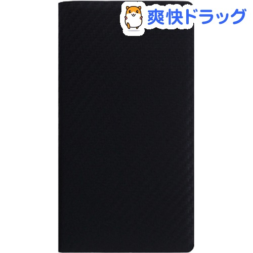 SLG iPhone XR カーボンレザーケース ブラック SD13678i61(1個)【SLG Design(エスエルジーデザイン)】