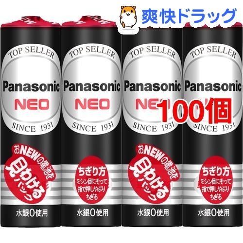 パナソニック パナソニック ネオ単3-4 PR6PNB 4VSE(1P*100セット)