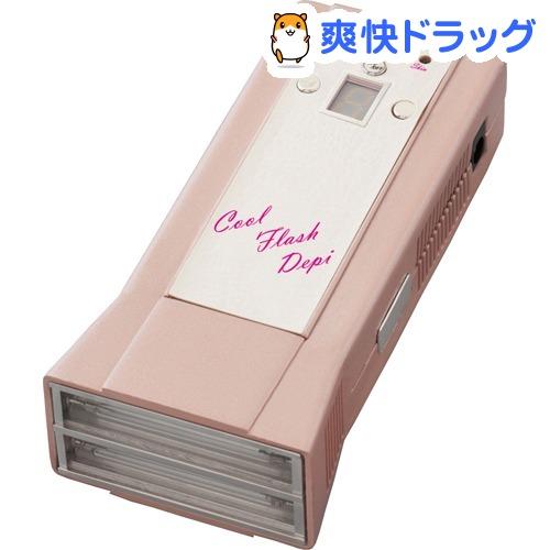 オムニ クールフラッシュ デピ パールピンク 8109212(1セット)