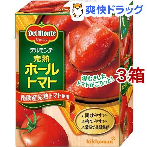 送料無料 激安 お買い得 キ゛フト デルモンテ 完熟ホールトマト 380g 10%OFF 3箱セット