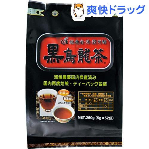 黒烏龍茶 黒烏龍茶(5g*52袋入)